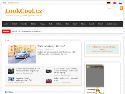 lookcool